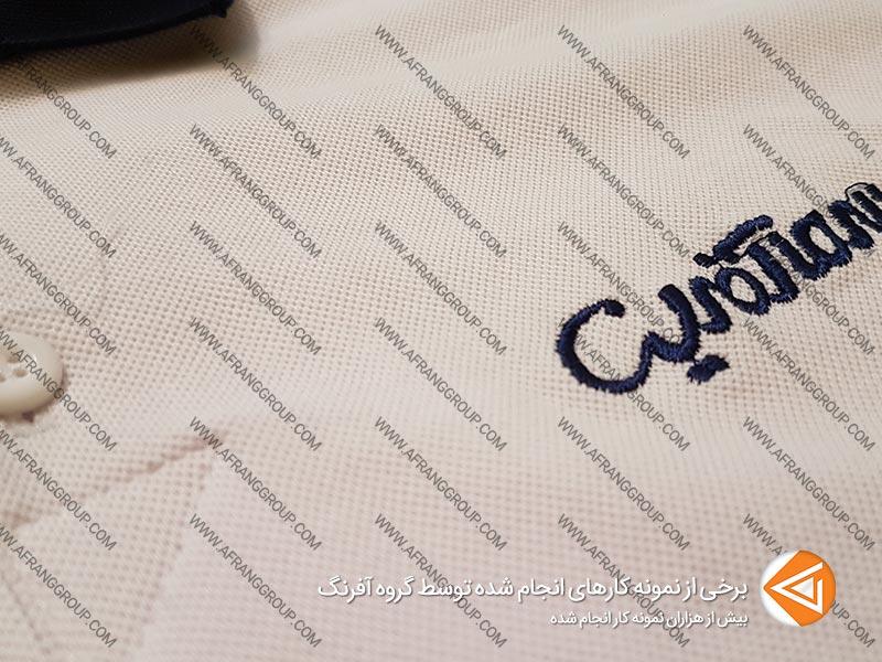 تولید تی شرت سرماآفرین