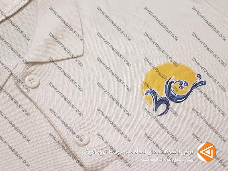 تولید تی شرت استخر نشاط