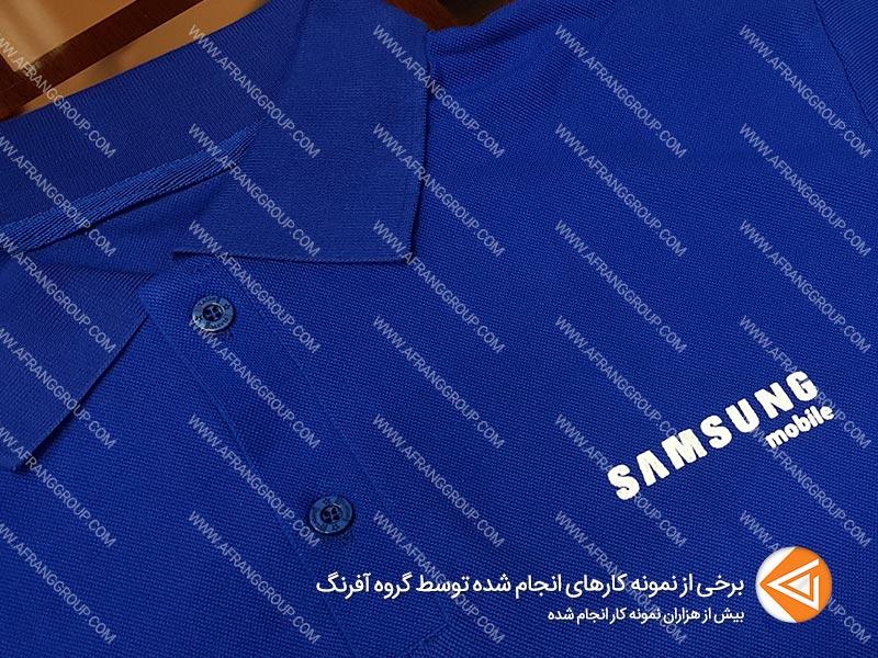تولید تی شرت تبلیغاتی سامسونگ